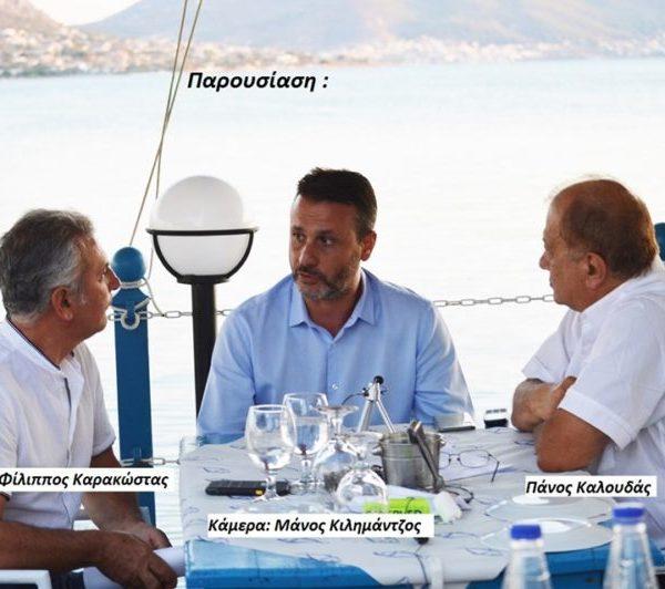 Συνεντευξη στο ΣΑΛΑΜΙΝΙΩΝ ΒΗΜΑ  του νέου Δημάρχου Σαλαμίνας κ. Γεωργίου Παναγόπουλου.(ΑΡΧΕΙΟ)
