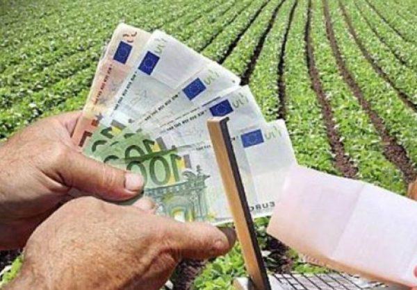 Εκτός τέλους επιτηδεύματος αγρότες-μέλη αγροτικών συνεταιρισμών