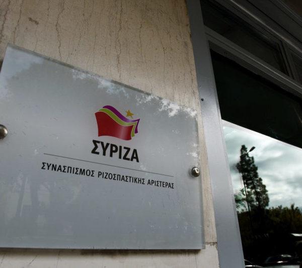 ΣΥΡΙΖΑ: Η κυβέρνηση Μητσοτάκη οφείλει να αντιληφθεί ότι έχει εθνική ευθύνη