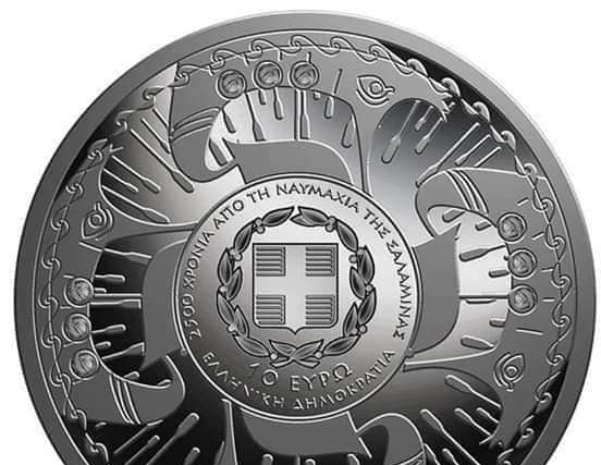 Δελτίο Τύπου – ΤτΕ Νόμισμα για τη «Ναυμαχία της Σαλαμίνας»