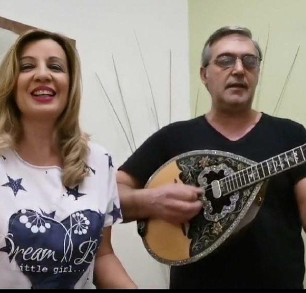 Μήνυμα στο Σαλαμινιων  ΒΗΜΑ απο τον Αντώνη Πουλιάση –   μουσικοσυνθετη –  και της Τραγουδιστριας  Μαργαρίτα Λόη  –   Ένα μήνυμα για τις ημέρες της «καραντίνας».
