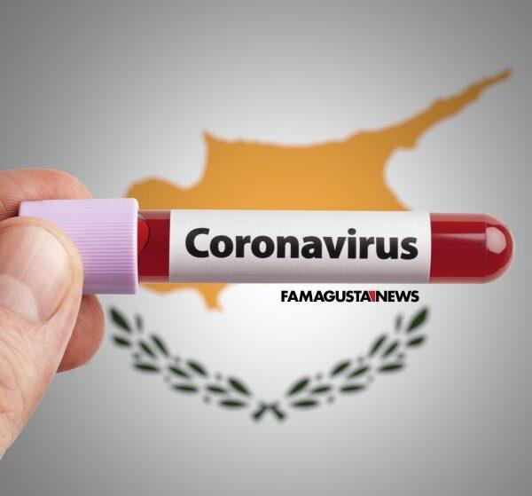Κύπρος – Κορωνοϊός: Πέντε νέα κρούσματα