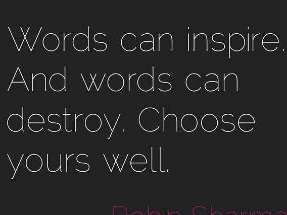 Η δύναμη των λέξεων!!