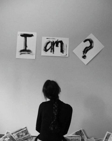 Ποιός είμαι;