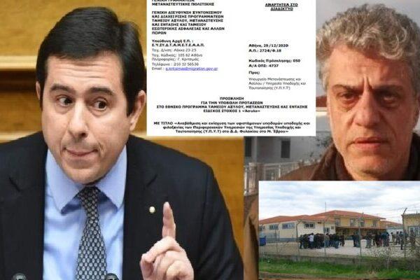 ΚΥΤ Φυλακίου: Δεν κινητοποίησε την ΠΕΔ ΑΜΘ επί μήνες ο Β.Μαυρίδης, ενώ είναι Πρόεδρος της