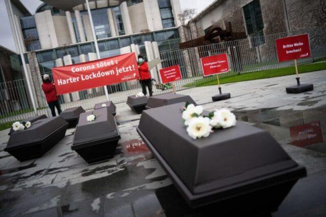 Γερμανία : Διαδήλωση υπέρ της επιβολής αυστηρότερου lockdown στο Βερολίνο