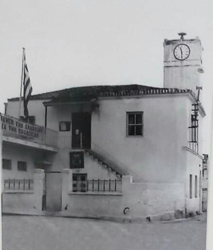 Το παλαιό κτήριο του Δημαρχείου Σαλαμίνας – Απο την Μαρια Μπουτση