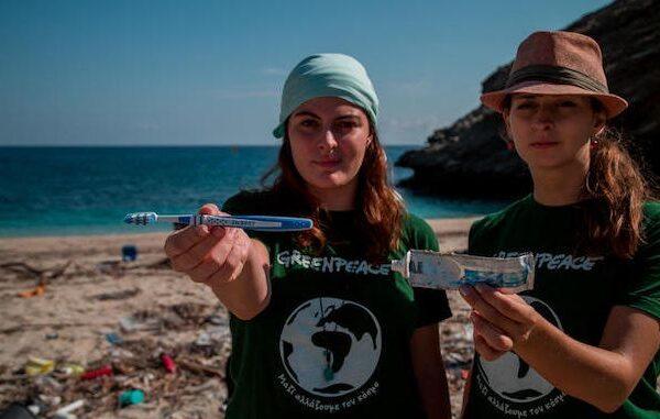 Greenpeace: Μία τοξικά πλαστική καθημερινότητα