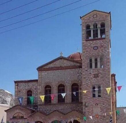 Ο Μητροπολιτικός Ναός του Αγίου Μηνά – ΑΠΟ ΤΗΝ ΜΑΡΙΑ  ΜΠΟΥΤΣΗ