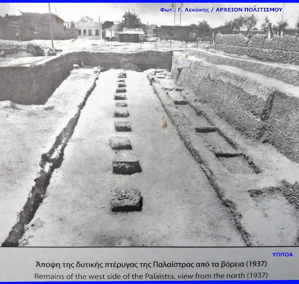 Η χαμένη παλαίστρα στην Ακαδημία Πλάτωνος!!! Το υπερφυσικού μεγέθους άγαλμα, η ευμεγέθης λουτροφόρος, ο γενειοφόρος Διόνυσος…