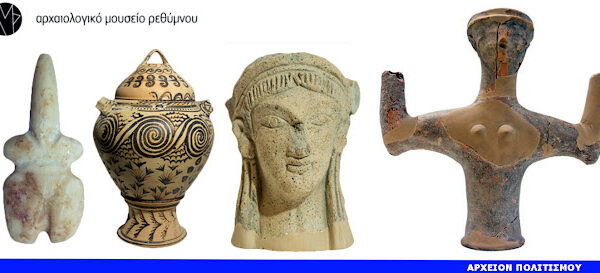 Ευρήματα τουλάχιστον 130.000 χρόνων στο Αρχαιολογικό Μουσείο Ρεθύμνου!