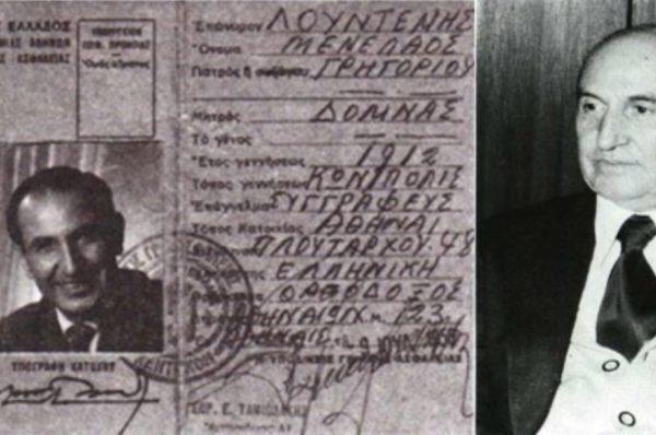 Δίκη Λουντέμη: Ο εξευτελισμός του προέδρου και η συγκλονιστική κατάθεση Βάρναλη (1956)